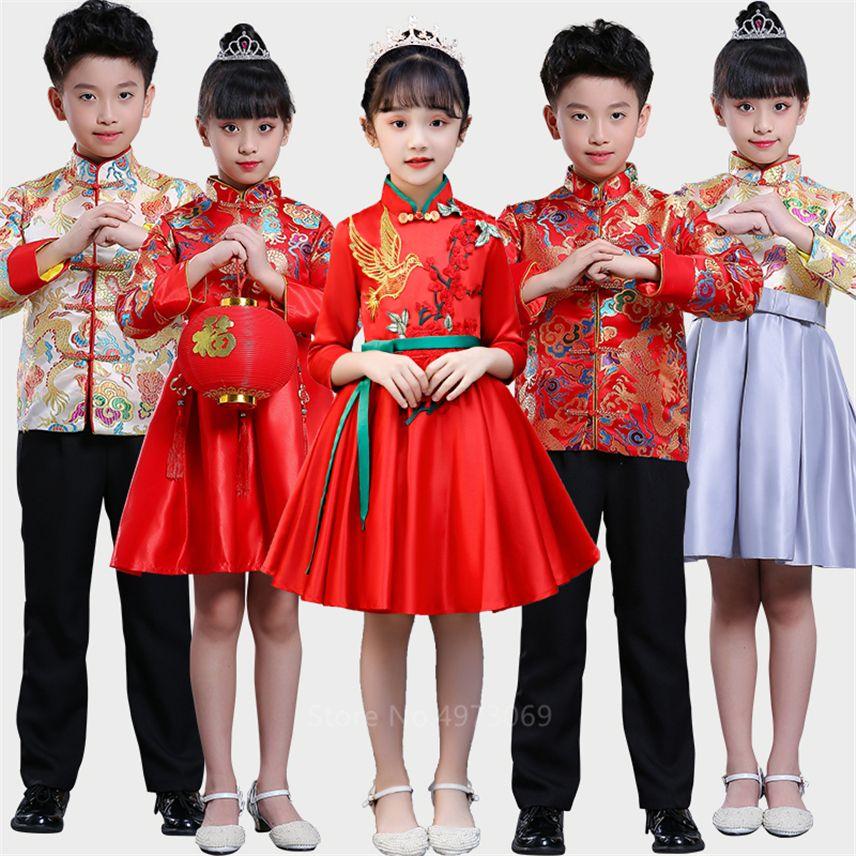 Nouvel An chinois garçons style filles Hanfu robe Vêtements rouge broderie Tang scène Performance danse folklorique Costumes 110-160CM