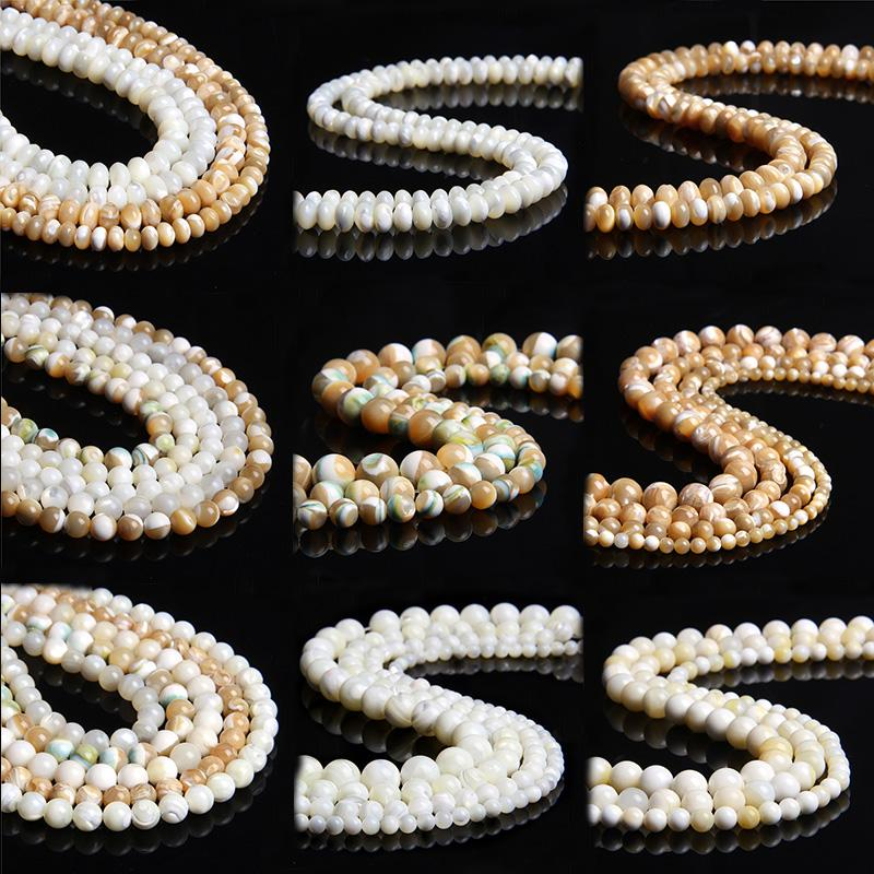 Natural Mother of Pearl Charms Loose Spacer Beads Pendants for Jewelry DIY