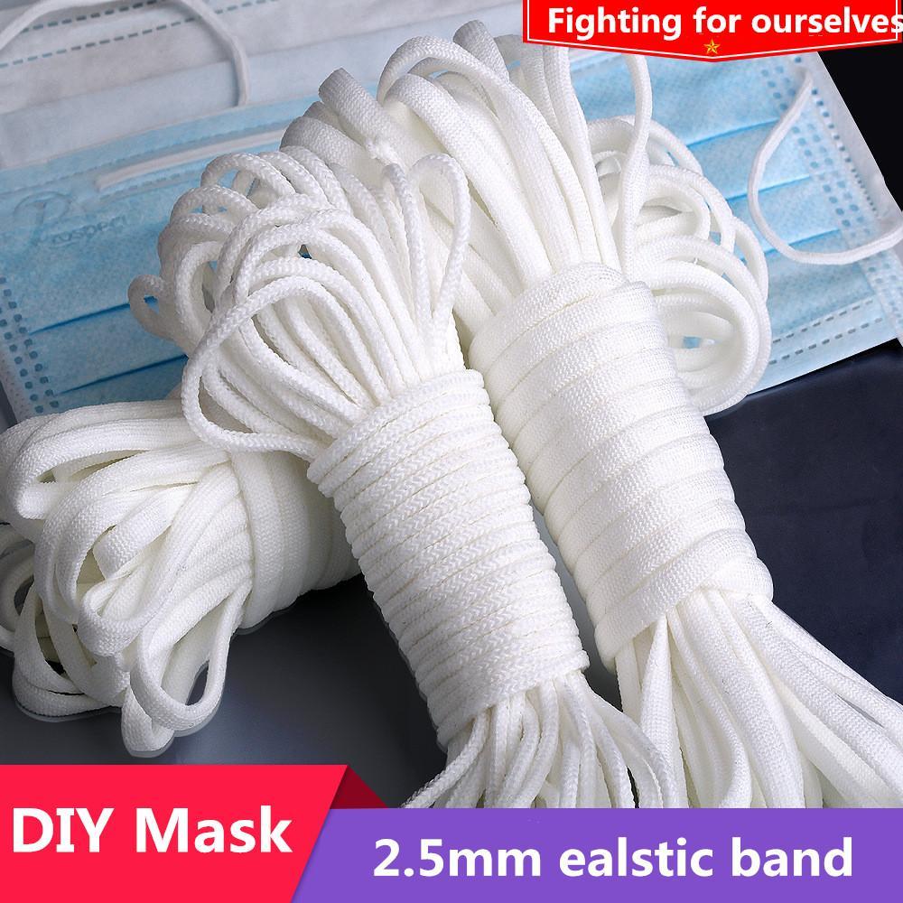 Masque élastique corde 2.5-3mm rond blanc bande élastique Masque huile de base Ceinture corde bricolage à la main Vêtements de protection Accessoires 50mètres