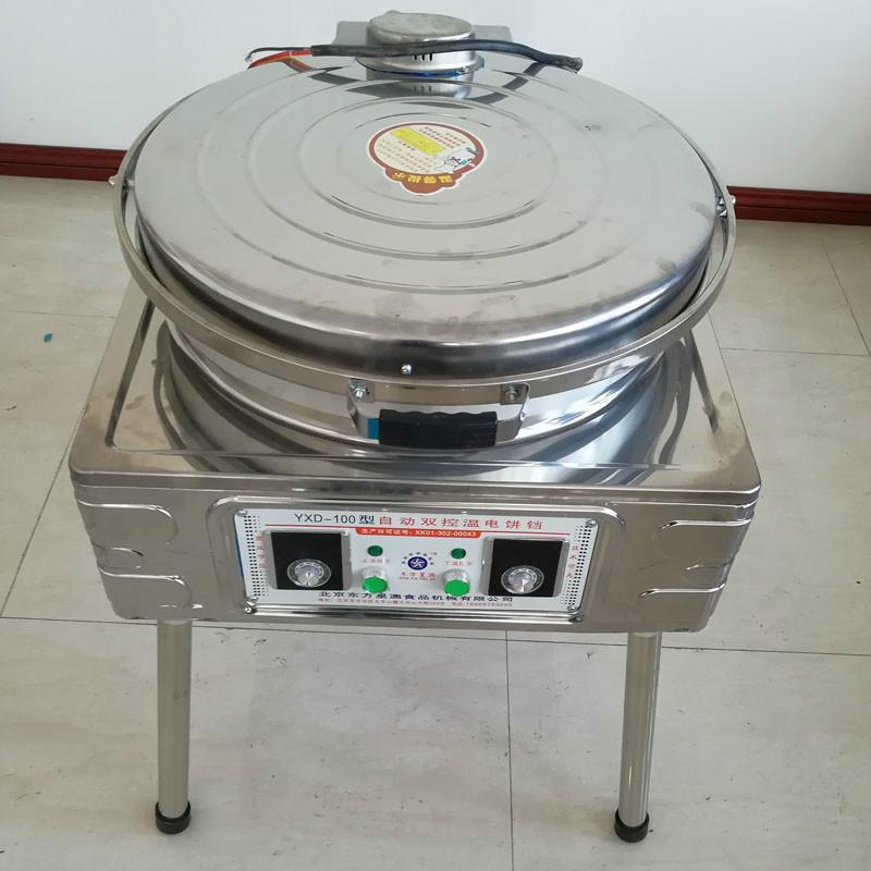 жаркое булочка оборудование автоматическое регулирование температуры электрический коммерческий двухстороннее отопление пельмени фритюрница машина блин 5,5 см