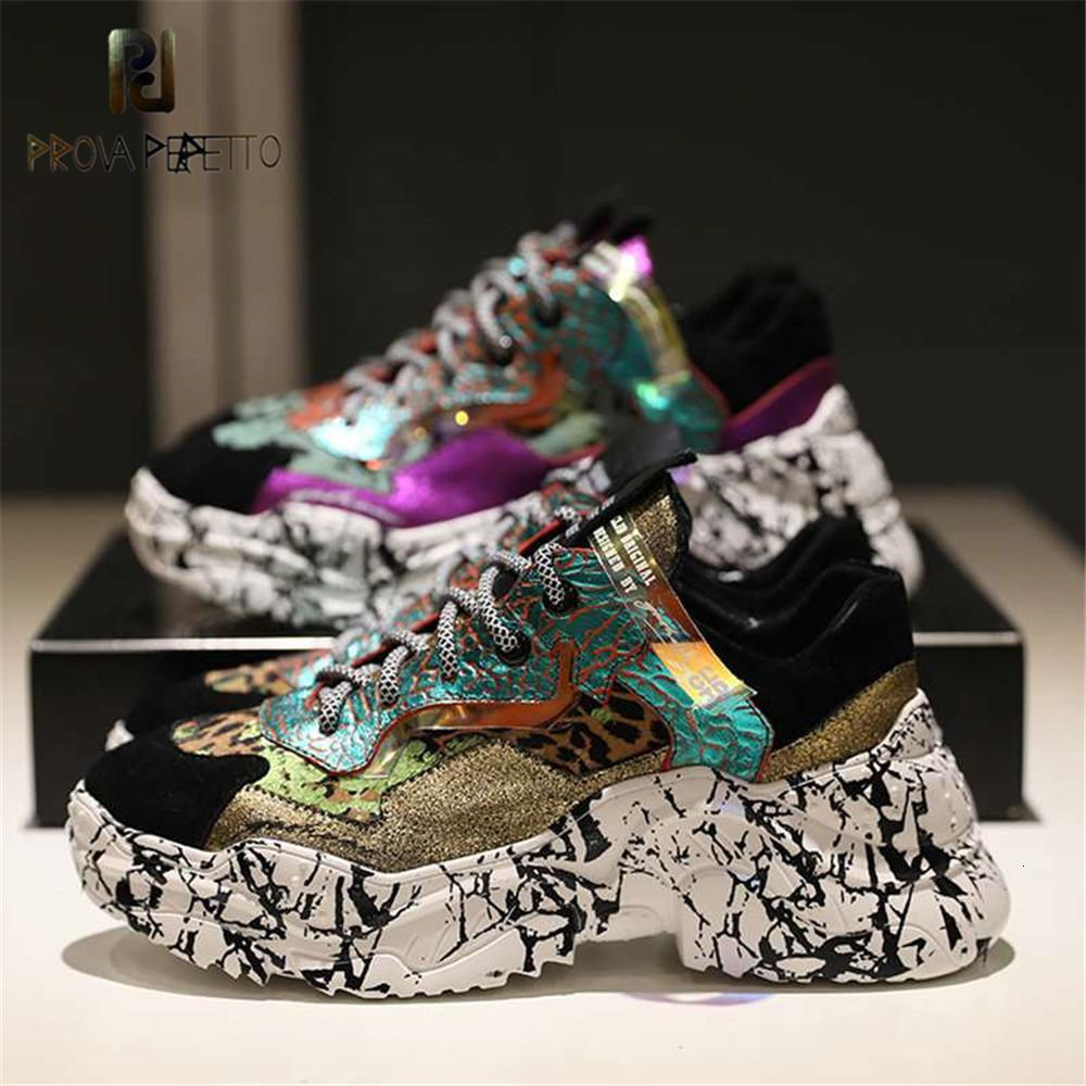 Women Trendy Chunky Dad Laces Platform Shoes New Color Matching Camouflage Sneakers Chaussures