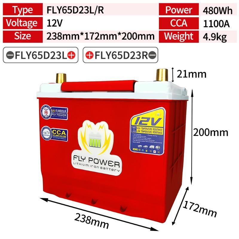 65D23L / R de alta potencia de 12V 480Wh CCA1100A Automóvil de la batería de litio-hierro Con automóvil protección del voltaje de la batería LiFePO4 BMS
