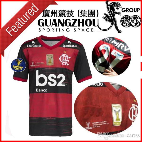 2020 Flamengo final Supercopa do Brasil Soccer Jerseys Gabriel B. 9 Estádio Nacional Mané Garrincha 20 21 Jersey Football Shirts