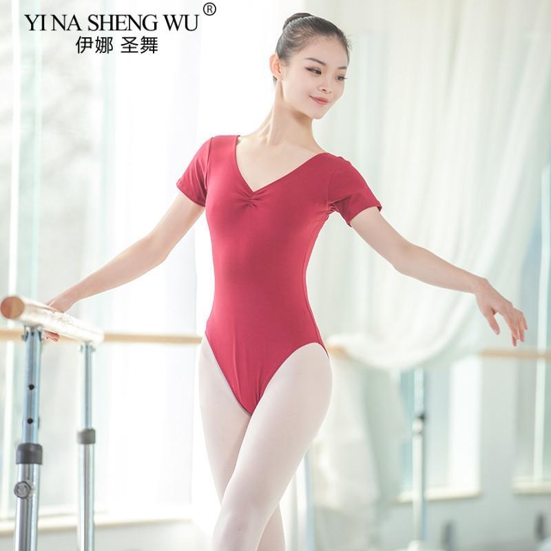 Los leotardos de ballet de danza de manga corta con cuello en V Hembra adulta Gimnasia danza ropa de entrenamiento de ballet Práctica Mono Mujeres