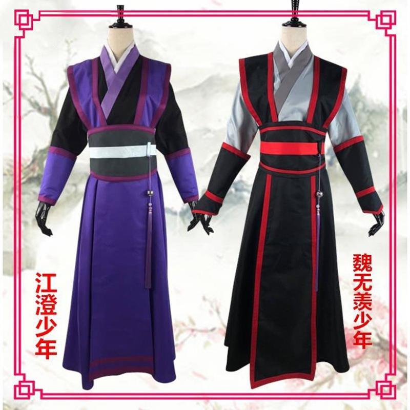 Costume cosplay Devil Maestro Mao Dao Zu Shi Wei Wuxian parrucca Grandmaster Demonic Cosplay Lan Wangji Yiling Jinling Hanfu