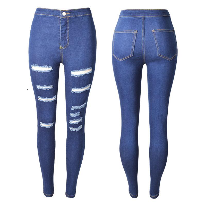 SIO slim hole jeans base de lavage style féminin B9JF