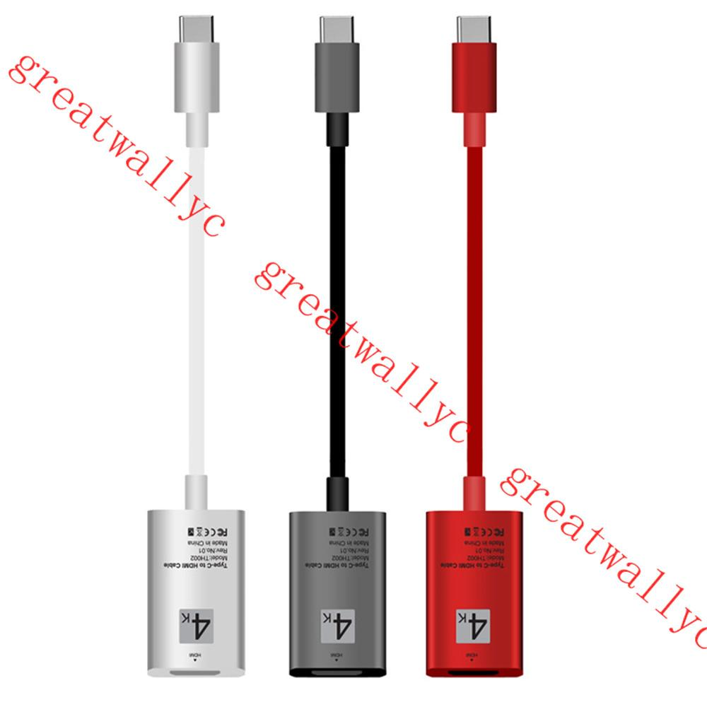 4K نوع C إلى HDMI محول 30HZ USB 3.1 ذكر إلى أنثى HDMI HDTV كابل لسامسونج S8 S9 MACBOOK HuaWei ماتي 20