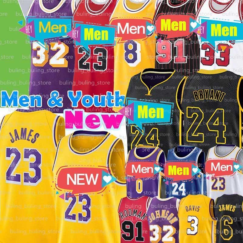 23 James Jersey 6 Michael MJ 32 Johnson 33 Scottie Pippen 91 Dennis Rodman Anthony 3 Davis Kyle 0 Kuzma Erkekler LeBron