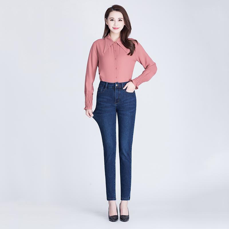 kadınlar için AisiyiFushi Yay yüksek bel Skinny beden kore seksi ince elastik Fermuar streetwear jeggings kot