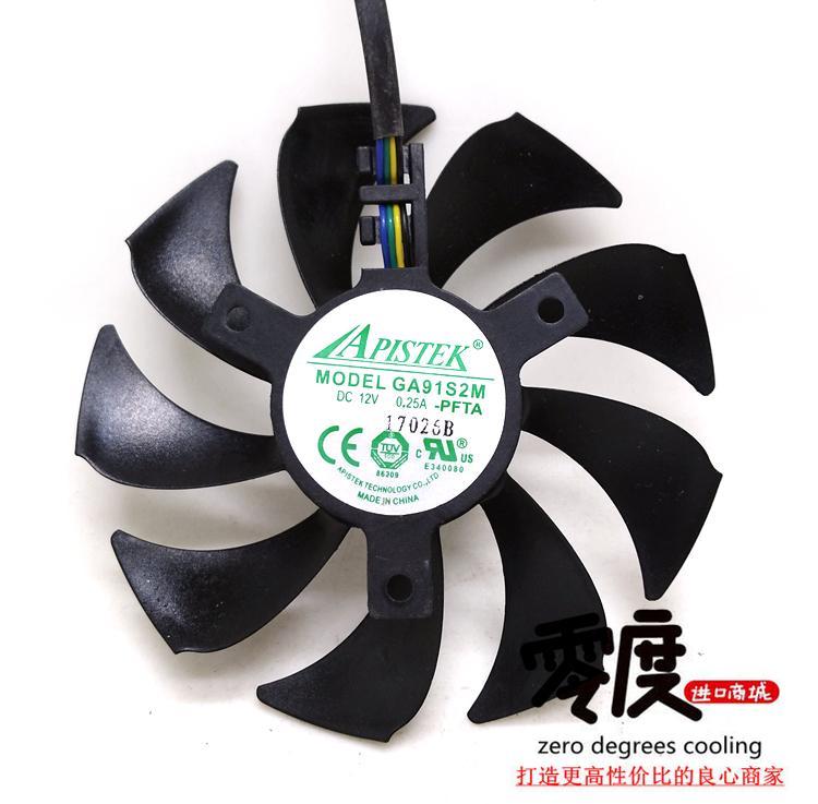 Sapphire настольных игр видеокарта вентилятор радиатор GA91S2M 12V 0.25A