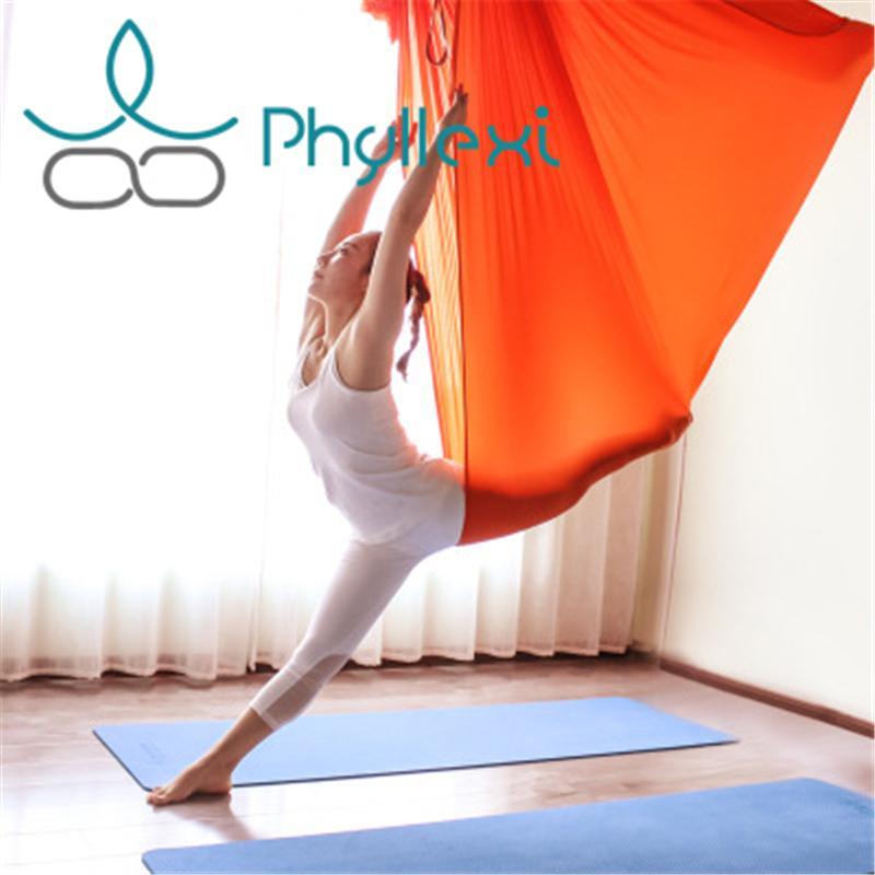 Phyllexi анти-гравитация йога гамак качели висит парашют йога тренажерный зал отдых декомпрессии гамак
