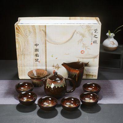 2020 1set ceramic teacup China porcelain teacup Kiln change Shajintianmu glaze built teapot tea cup business gift travel teacup
