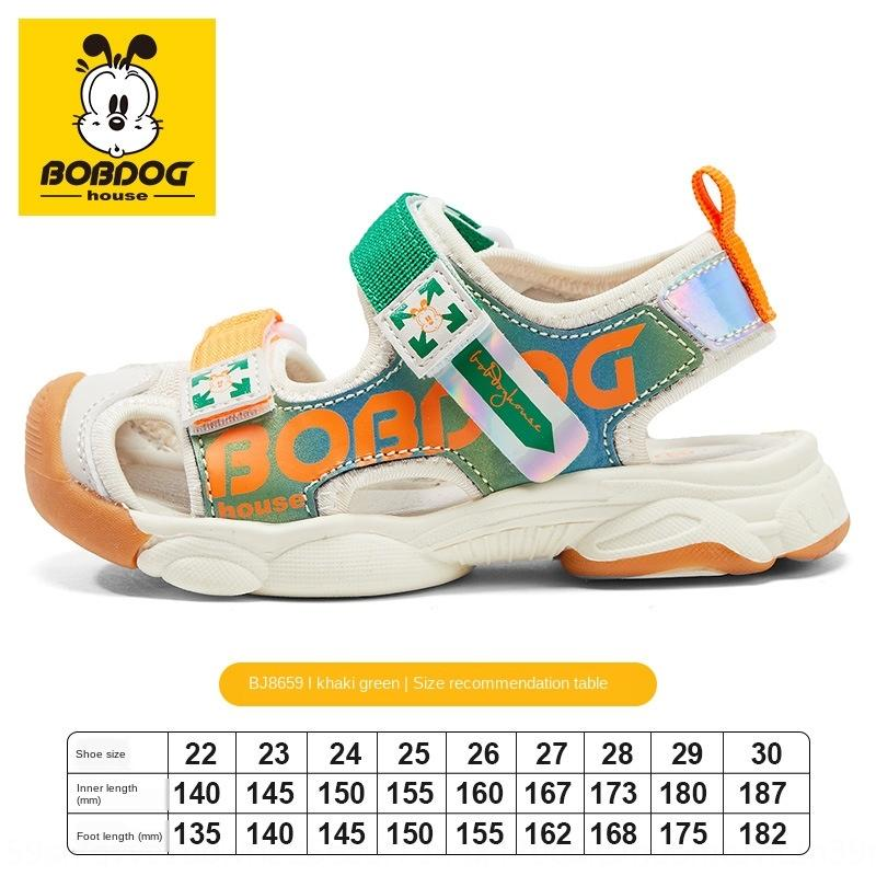 Foot protection Protective and anti-collision small Baotou sandals children's skill beach sandals wading shoes light