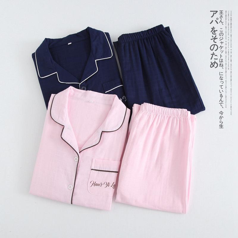 Nuevo 100% algodón pijamas pijamas de las mujeres conjuntos de primavera Pareja de manga larga ropa de dormir con cuello en V Femme Salón Pijama mujer V191213