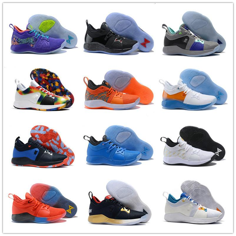 High quality Paul George 2 PG II EP Road Master Mens Basketball Shoes for PG2 2S Multi Playstation Designer Athletic Sports Sneakers US 7-12