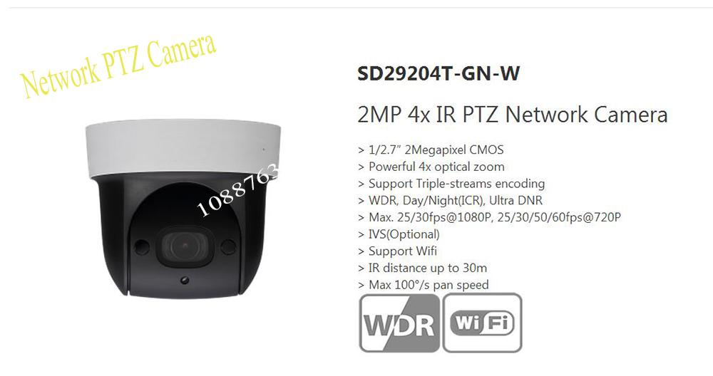SD29204T-GN-W