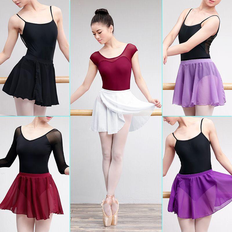 Lovely sweet lady or girl chiffon-skirted ballet lyrical dance dress leotard