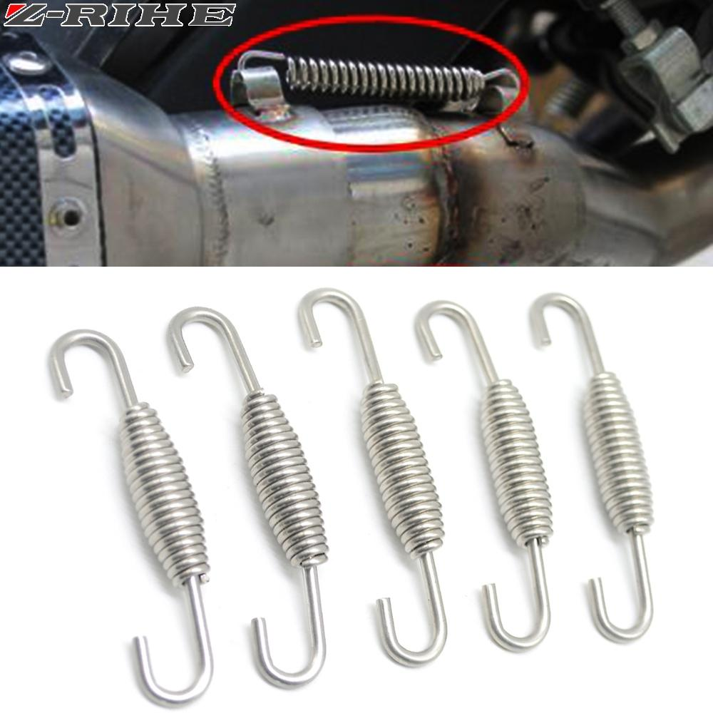 Motorcycle Exhaust System Springs Fully Rotatable Stainless Steel Springs for Exhaust middle pipe for