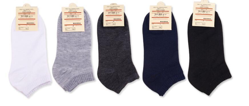 Повседневные активные носки сплошной цвет дышащие носки 10 пар Мужские спортивные короткие носки тапочки носки чулочно носочные изделия мужские нижнее белье аксессуары fz0397
