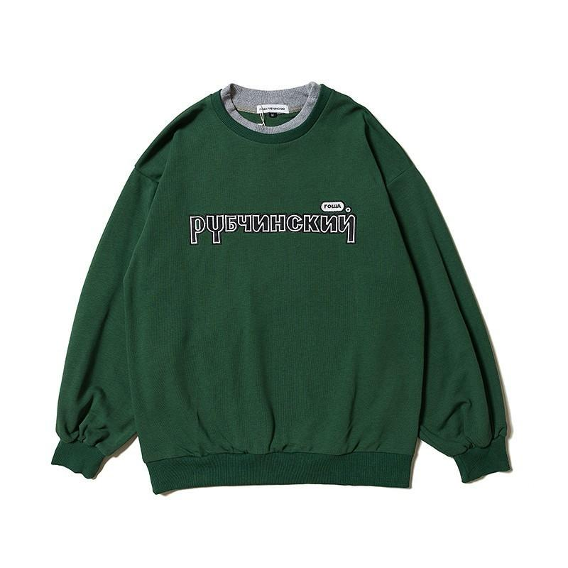 패션 유럽 Rubchinskiy 가을 겨울 새로운 느슨한 느슨한 오버 사이즈 라운드 넥 풀오버 스웨터 패션 최고 품질 남성과 여성 HFBYWY154