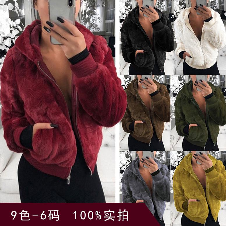 Free Shipping Explosive Women's Clothing, Autumn and Winter Fur Integrated Small Rabbit Fur Coat, Female Discount Store