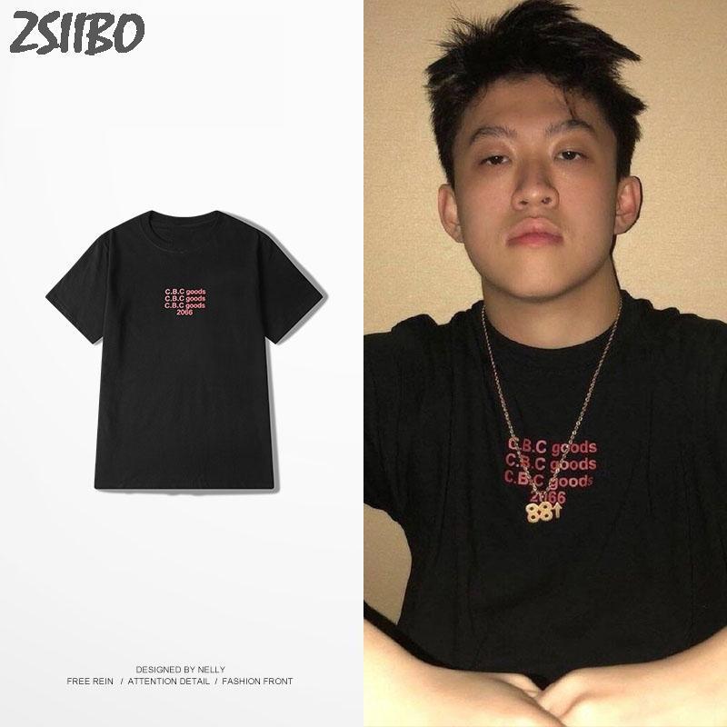 dressing2020 siyah tişört zengin Brian komik t shirt Erkekler ve kadınlar mektup baskı Streetwear kısa kollu HipHop rapçi tops tshirt M-3XL
