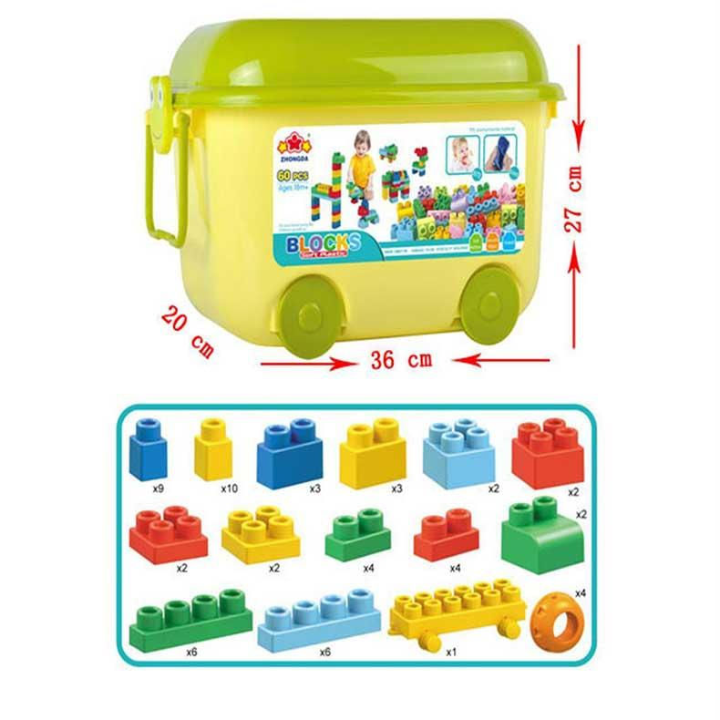 80PCS flexible plastic building blocks materials can bite large particle building blocks children puzzle toy For Children Bricks Baby Gifts