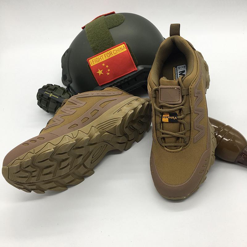bottes de combat d'été des chaussures de course MG desert boots 07 hommes tactiques bas côté léger chaussures tactiques spéciales