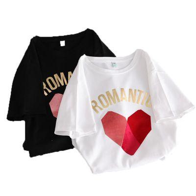 2020 para mujer de manga corta camiseta para el verano con el corazón impreso manera ocasional de las mujeres camisetas mezcla de algodón señoras de las camisetas de 3 colores del tamaño S-XL