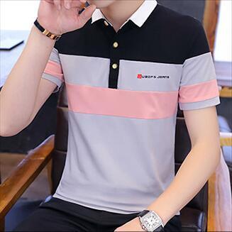 8059% 95 pamuk erkekler kısa kollu tişört Koreli ince erkekler yakışıklı moda dibe gömlek