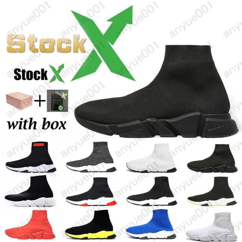 With Box Speed Trainers Socks Luxury