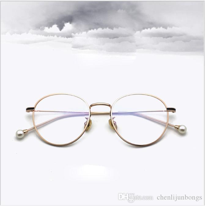 Glasses metal frames retro flat light mirror round glasses frame