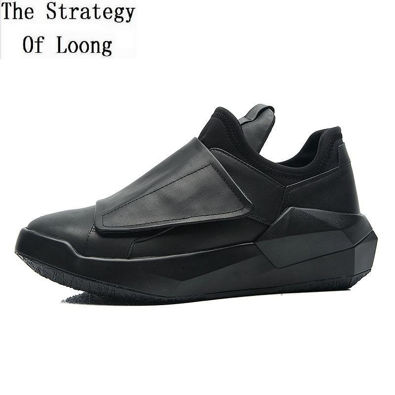 Весна Осень Британский Стиль Мужчины Натуральная Кожа HookLoop Board Обувь Мужской Рост Увеличение Ленивый Случайные Кроссовки Обувь 200111