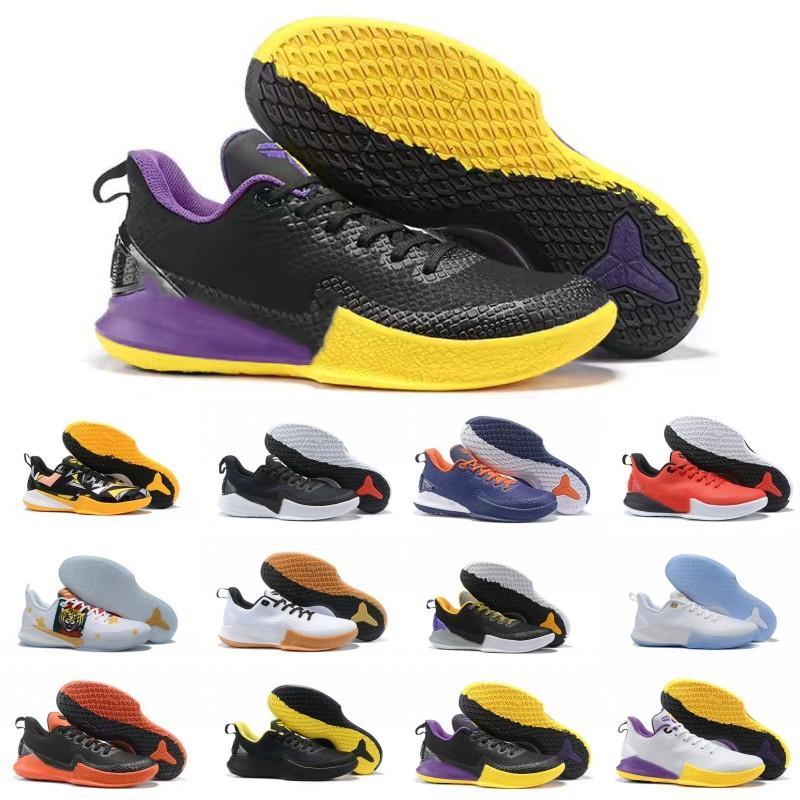 Hızlı 2020 Yeni Erkek Mamba Odak EP Basketbol Ayakkabı Yüksek Kalite Siyah Beyaz 8 24 Lüks Sneakers boyutu US7-12 Nakliye