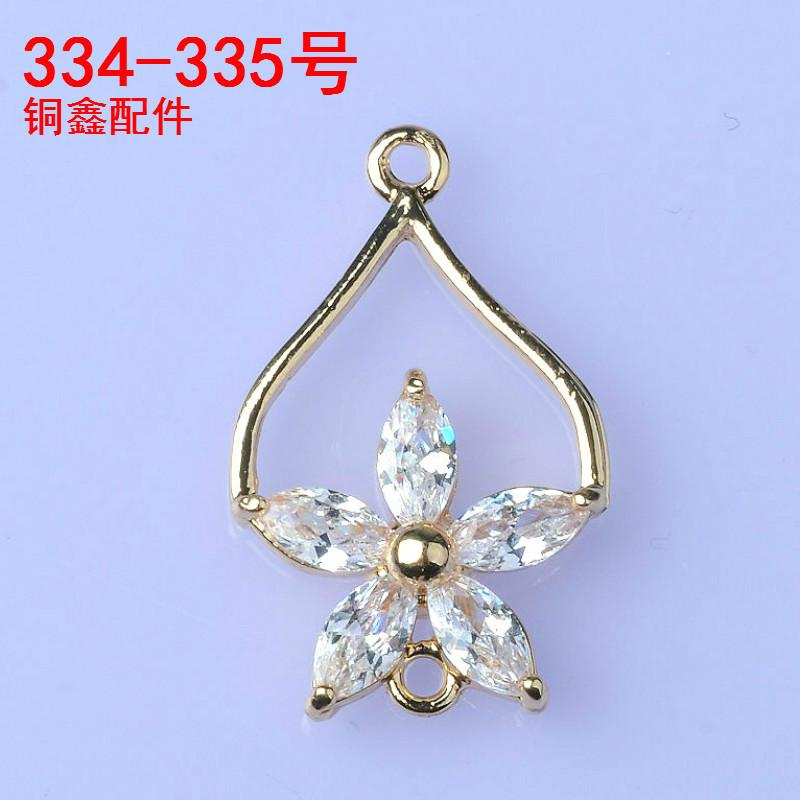 10pc 12*20m High quality Gold/Silver Tone Copper Material Zircon Flower Connector Charm For Necklace DIY Handmade Jewelry Making