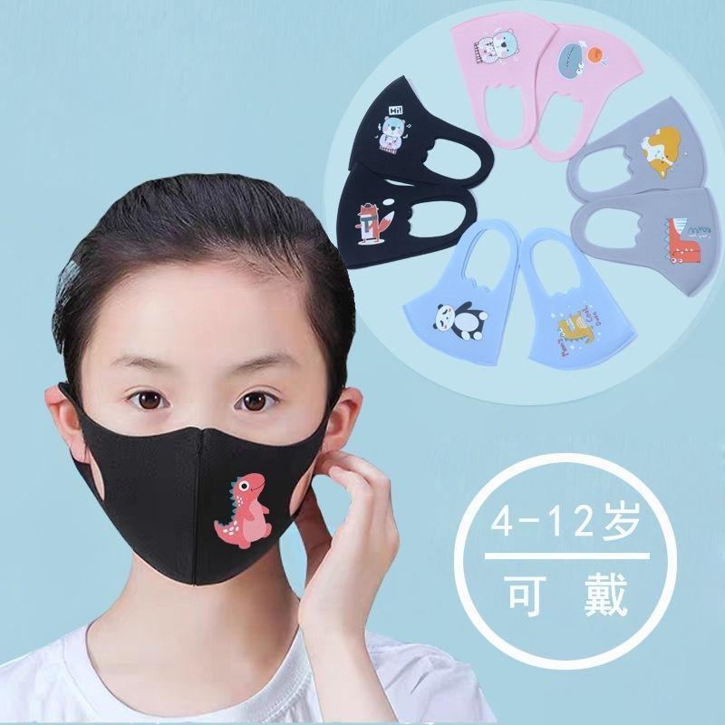 Emballage noire indépendante anti-poussière éponge Embouchure 3d Lavable Cartoon masque pour enfants bébé