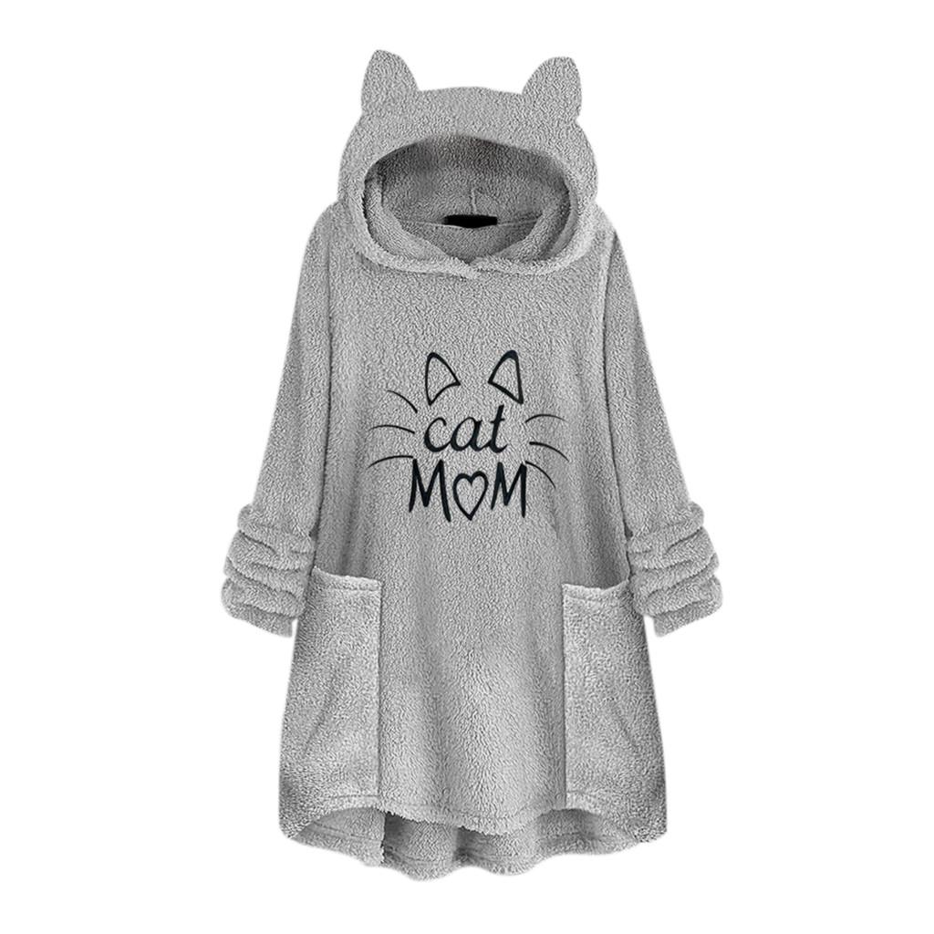 Madre di gatti Stampato Felpa con Cappuccio