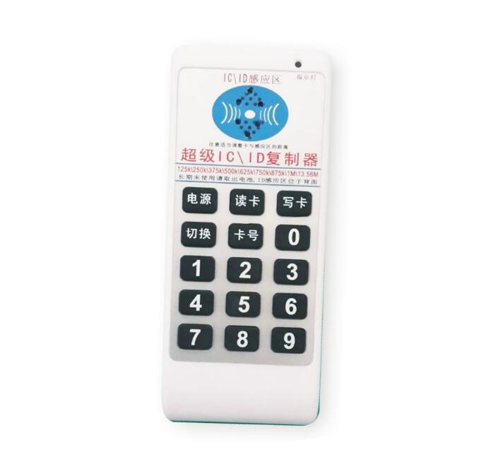 Não-criptografada duplicador IDIC cartão de acesso de acesso leitor elevador all-in-one máquina de cópia multi-frequência Inglês versão do cartão de controle de acesso