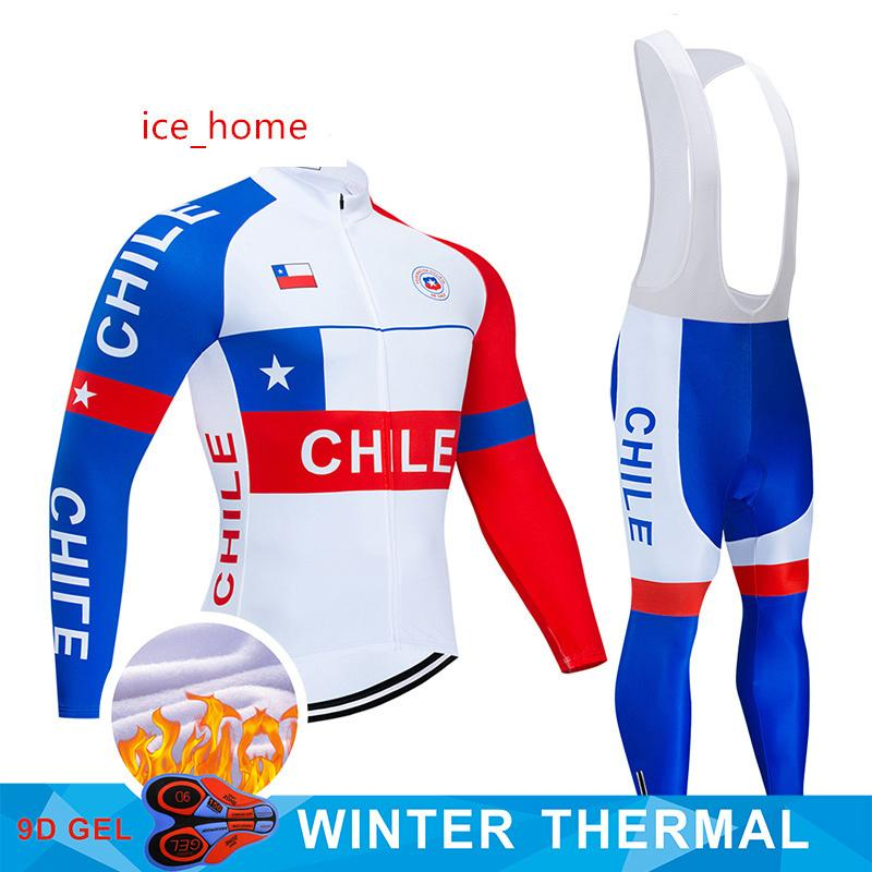 CHILE Cycling Jerseys Short Sleeves Summer Cycling Shirts Cycling Clothes Bike Wear Comfortable Breathable Hot New CHILE Jerseys