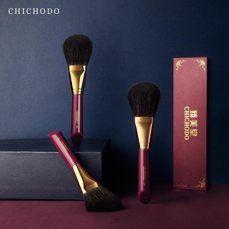 MyDestiny Makyaj Fırça-2020 Yeni lüks CHICHODO Serisi-gri Sıçan Saç Toz Boya Fırçası-yüz Kozmetik Kalem doğal Saç güzellik