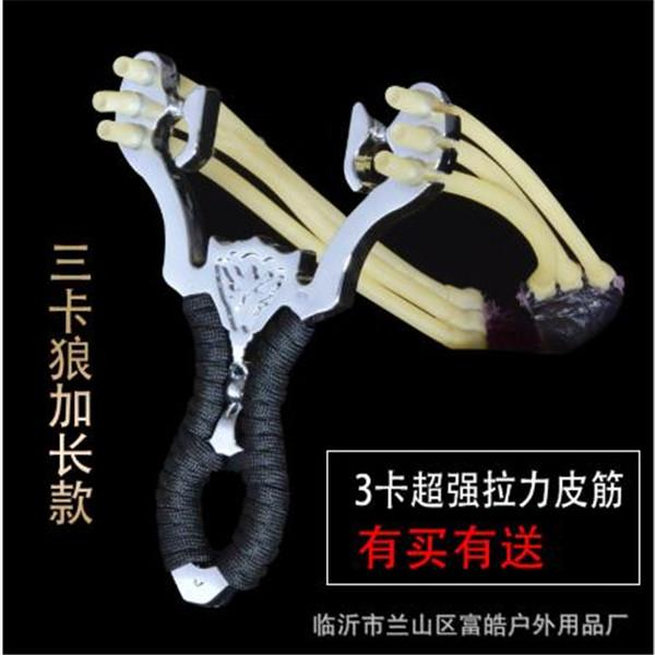 New alloy slingshot, three truck, flat plate, round leather, ball and bullet, work stand, night vision, running volume, direct selling by ma
