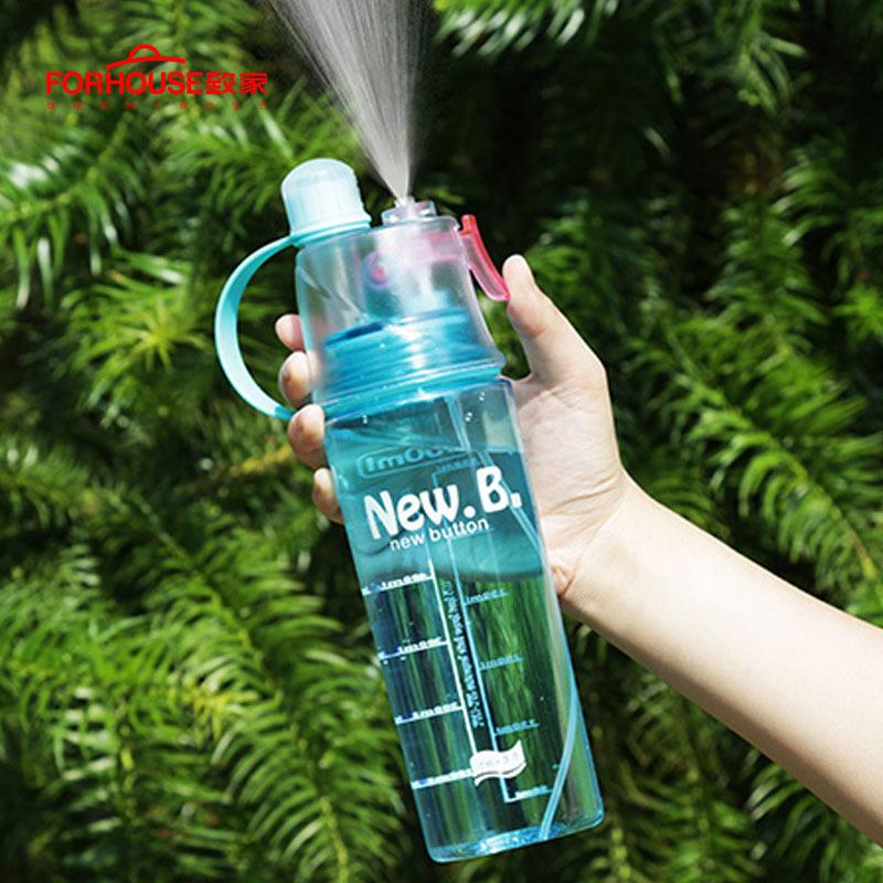 600mL Sports Spray Kettle Outdoor Cycling Camping Leakproof Water Bottle 3