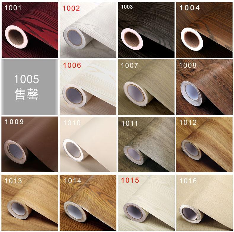 Mobili Aggiorna Adesivo Design in legno Carta da parati autoadesiva Adesivi murali in materiale decorativo in PVC Tessuti Proteggi tavolo