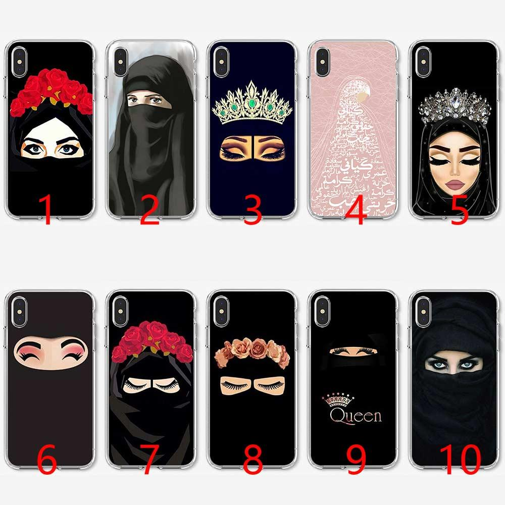 coque iphone 7 musulmane