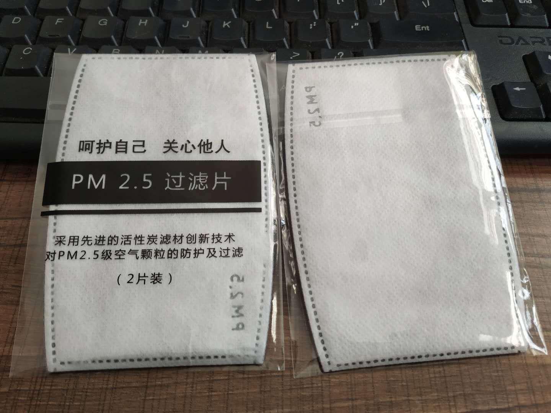antiniebla filtro de papel para adultos reemplazables 90pcs filtros de carb/ón activado con 5 capas