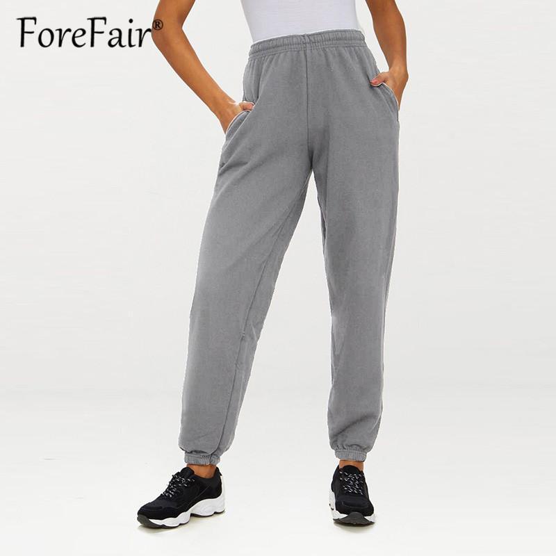 Forefair 2018 Günlük Pantolon Kadınlar Spor eşofman altı Gevşek Sweatpants Pantolon Siyah Gri Beyaz eşofman altı