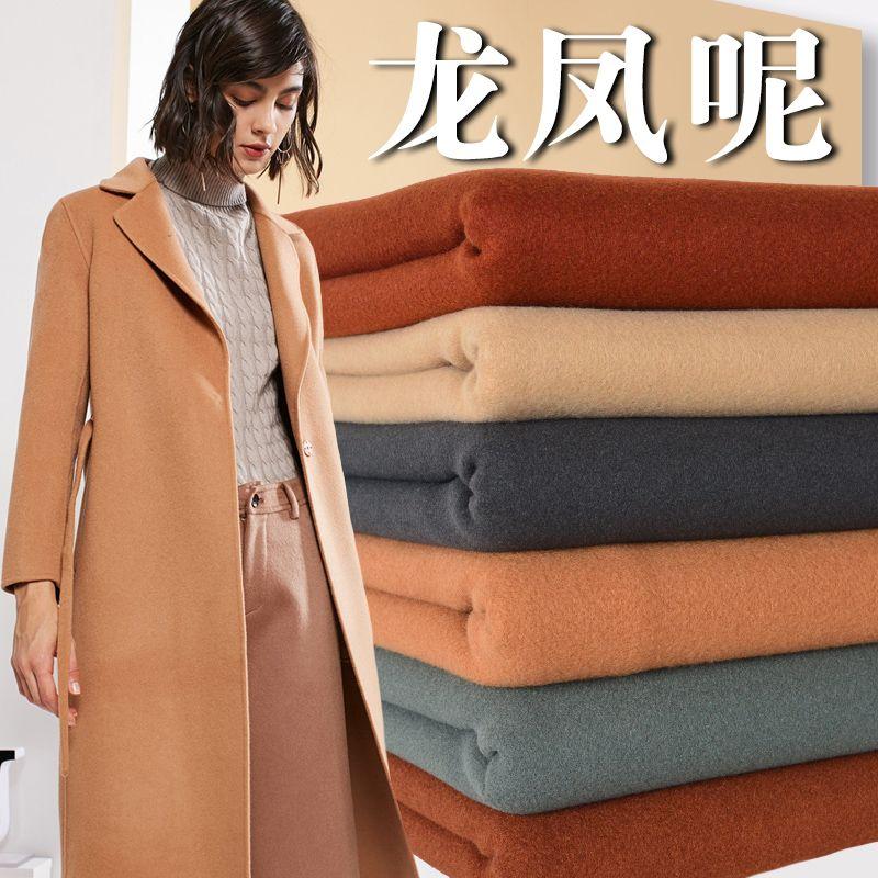 Herbst, Winter, Wolle, Kaschmir-Tuch, Nachahmung Kleidungsstück, Verdickte Wollstoff.