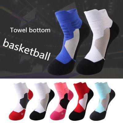 chaussettes de basket-ball d'élite pour hommes Team USA serviette épaisse fond chaussettes de basket-ball professionnel mens homme de formation sueur déodorant