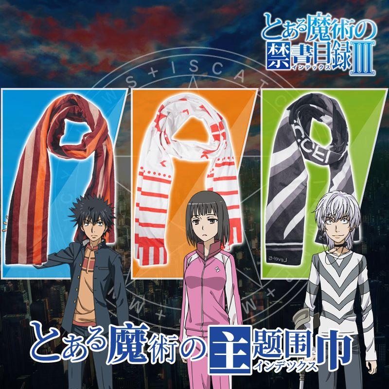 Index Of Halloween 2020 Hd 2020 Halloween Anime To Aru Majutsu No Index Unisex Toaru Kagaku