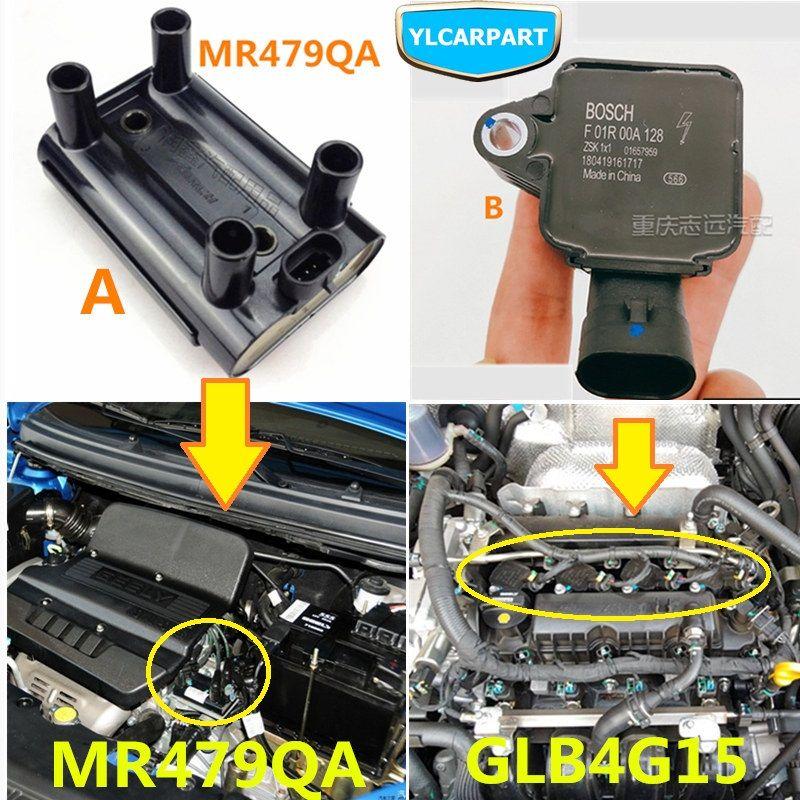 Para Geely GC5, Geely515, SC5 HB, Hatchback, bobina iginition Car
